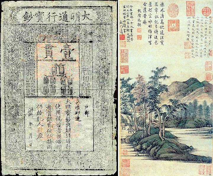 historic-currency-bills-coins-ancient-chinese-bank-note
