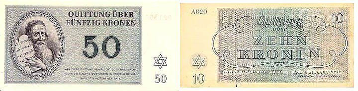 historic-currency-bills-coins-jewish-bank-note-from-world-war-II
